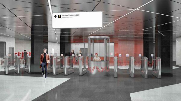 Проект станции Улица Новаторов Большой кольцевой линии метро Москвы