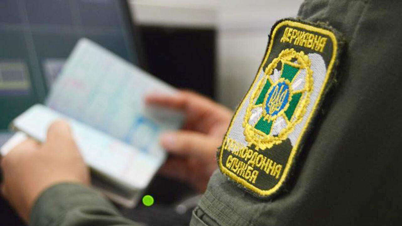 Украина запретила въезд 12 российским морякам