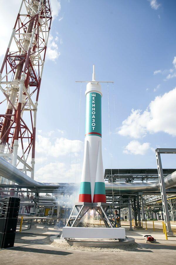 Почетные гости дали старт новому комплексу Метанол-450\Аммиак-135
