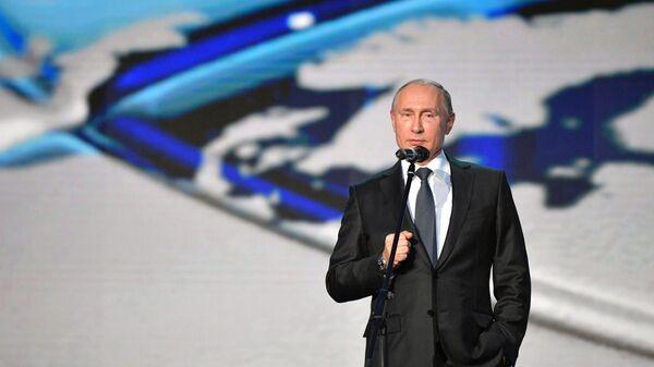 Президент РФ Владимир Путин на церемонии вручения премий Русского географического общества. 7 декабря 2018