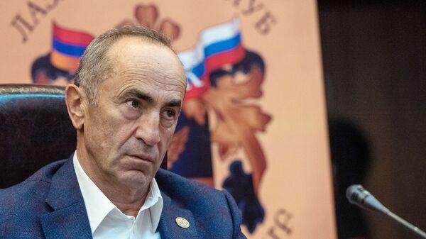 Второй президент Армении Роберт Кочарян на заседании российско-армянского Лазаревского клуба в Ереване