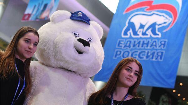 XVIII съезд  партии Единая Россия. 8 декабря 2018