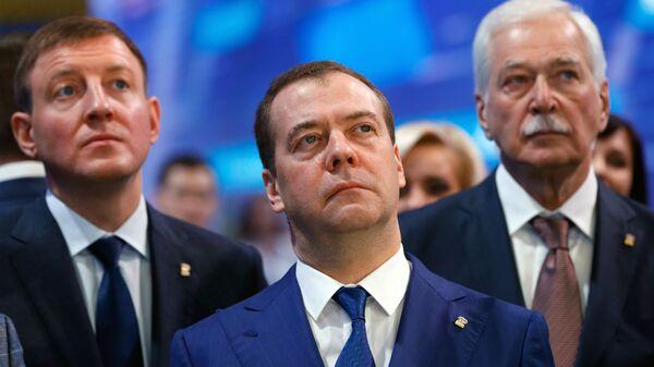 Председатель ЕР Дмитрий Медведев на XVIII съезде Всероссийской политической партии Единая Россия. 8 декабря 2018