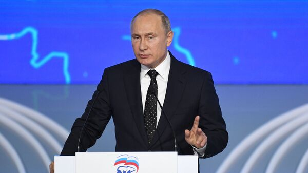 Президент РФ Владимир Путин на XVIII съезде Всероссийской политической партии Единая Россия. 8 декабря 2018