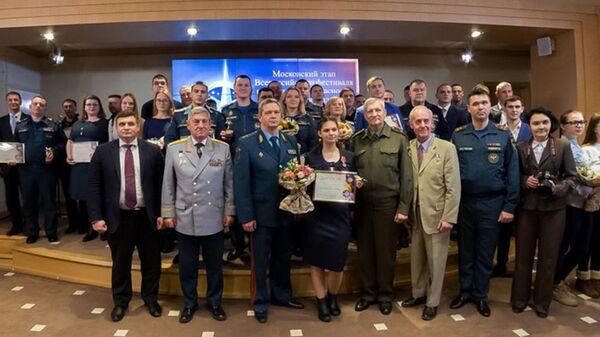 Победители X Всероссийского фестиваля по тематике безопасности и спасения людей Созвездие мужества. 10 декабря 2018