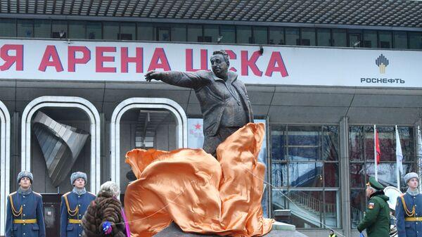 Открытие памятника заслуженному тренеру СССР Анатолию Тарасову