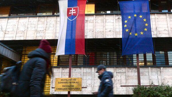 Здание посольства Словакии в Москве