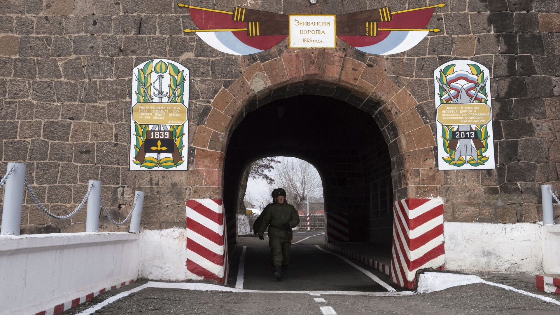Российская военная база в Гюмри - РИА Новости, 1920, 26.11.2020
