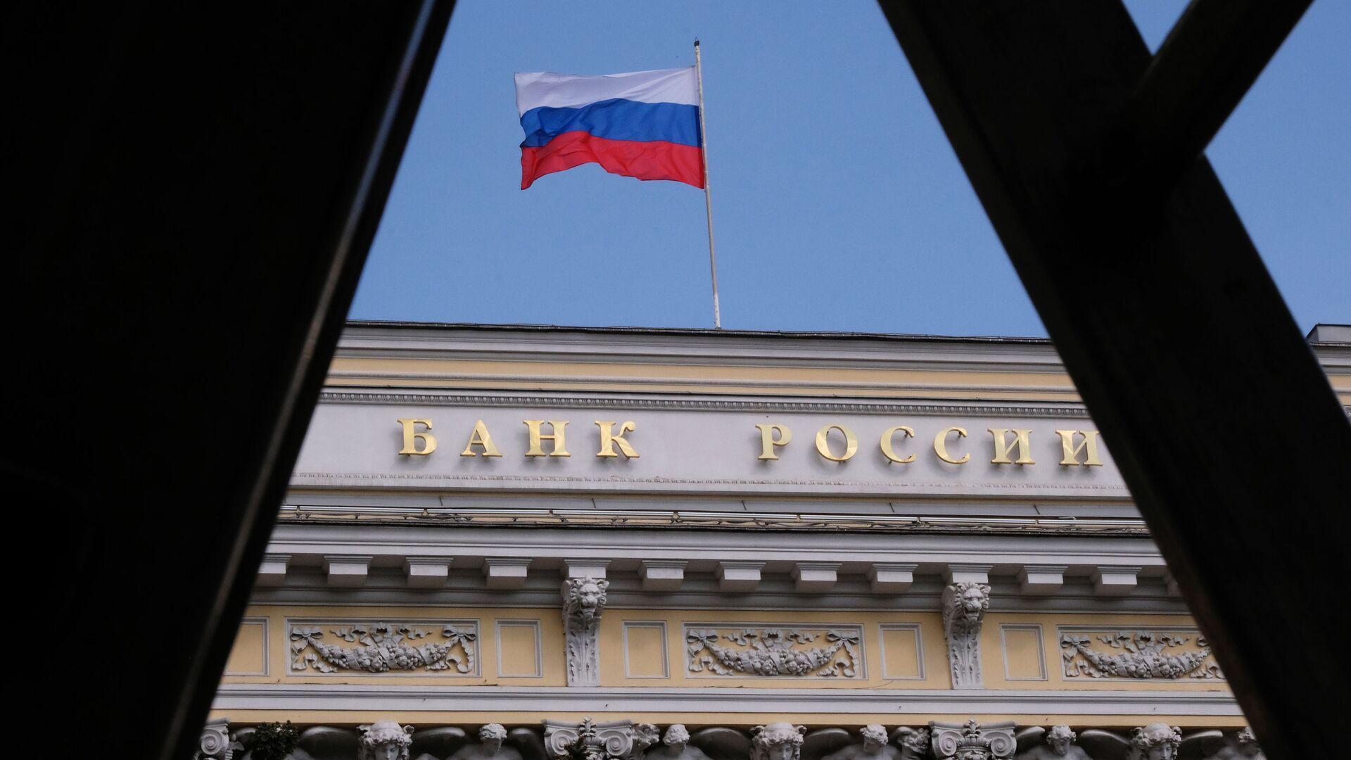 Флаг на здании Центрального банка РФ - РИА Новости, 1920, 08.01.2021