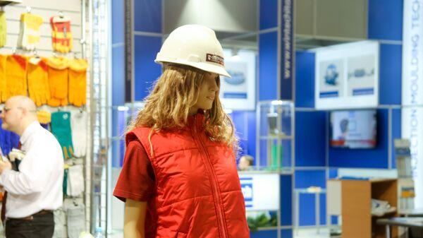 Международная специализированная выставка Безопасности и Охраны труда на ВДНХ