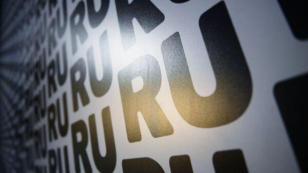 Символика Премии Рунета
