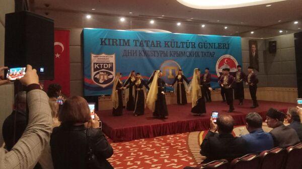 Участники дней крымско-татарской культуры в Турции