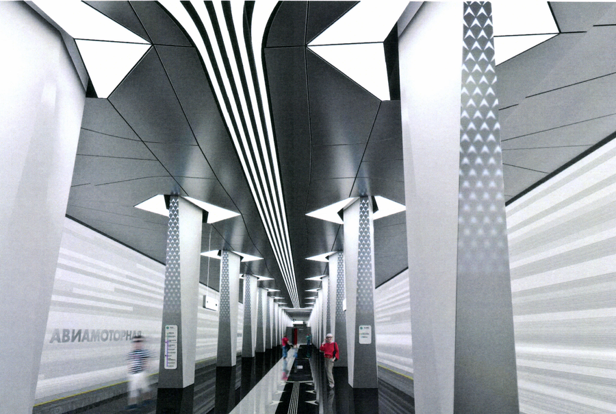 Станция московского метро Авиамоторная