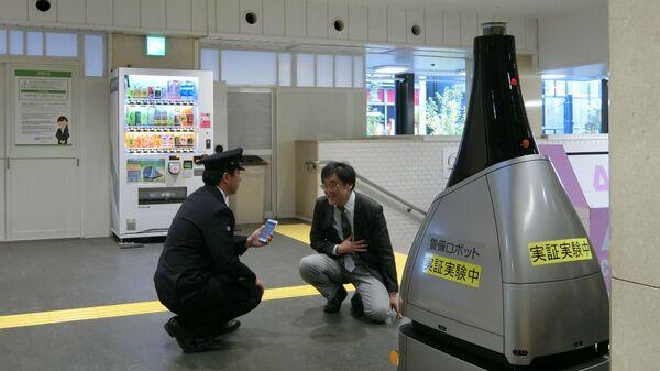 Робот с искусственным интеллектом оповестил сотрудников станции железной дороги Seibu в Японии об ухудшении самочувствия одного из пассажиров