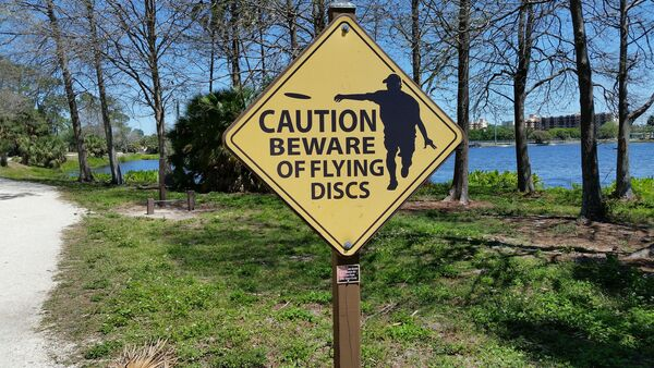Берегитесь летающих тарелок
