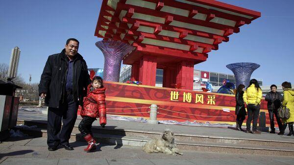Китайский город Ланфан