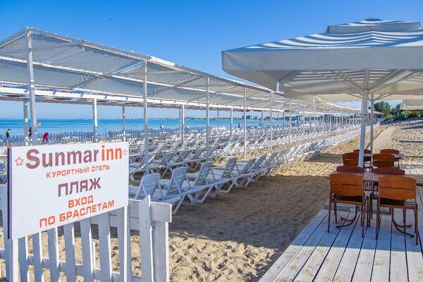 Пляж Sunmar inn в Анапе