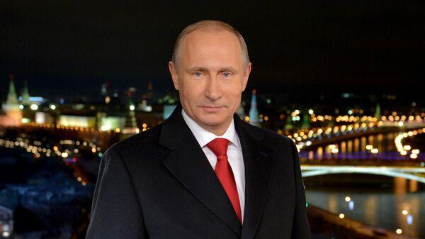 Новогоднее обращение президента РФ Владимира Путина в канун 2015 года