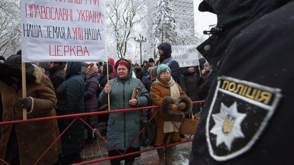 Верующие, протестующие против лишения канонической Украинской православной церкви ее названия, у здания Верховной рады Украины в Киеве. 20 декабря 2018