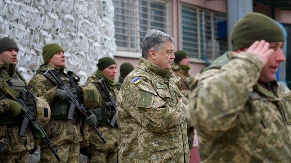 Поездка президента Украины Петра Порошенко в Донецкую область