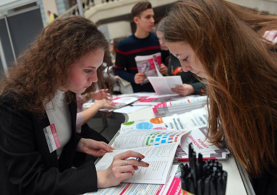 Ярмарка вакансия для студентов и молодых специалистов