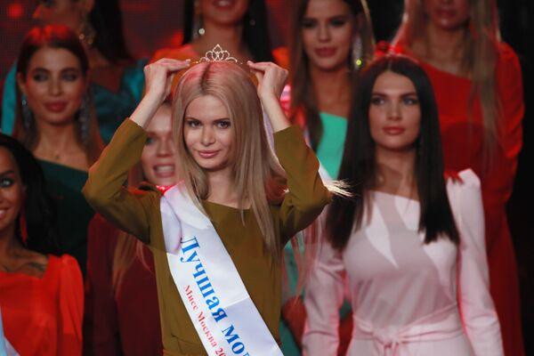 Участница конкурса красоты Мисс Москва 2018 Яна Чаплыгина