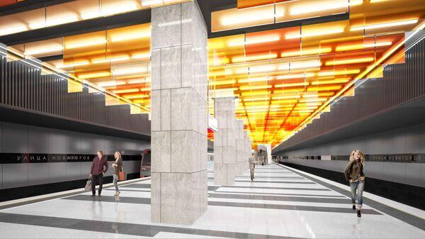 Проект станции Улица Новаторов московского метро