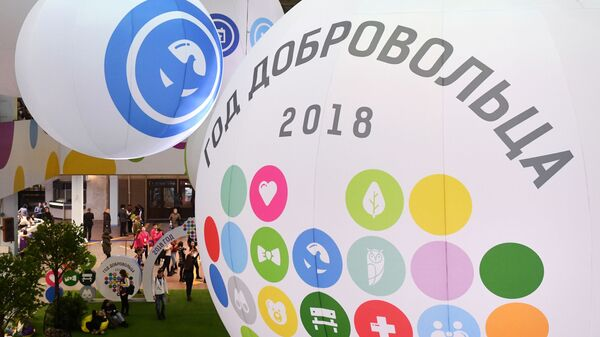 На форуме Добровольцы России
