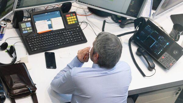 Работник финансовой сферы