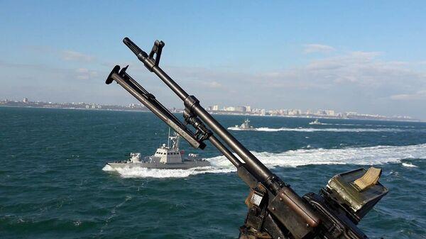 Военно-морские силы Украины