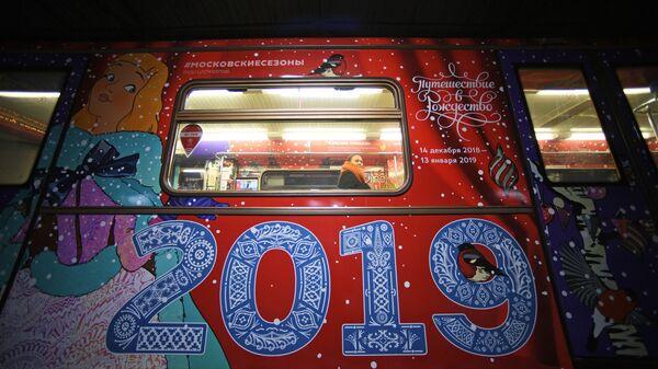 Презентация нового тематического поезда Путешествие в Рождество-2019 в электродепо Красная Пресня в Москве