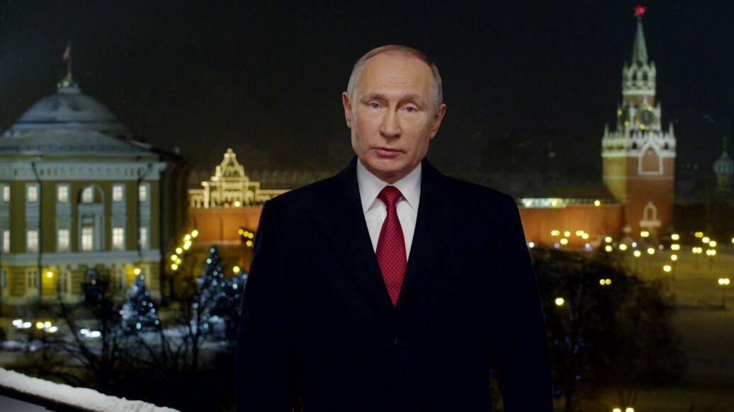 Новогоднее поздравление президента видео фото 309