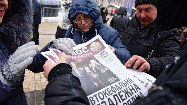 Раздача газет на Софийской площади в Киеве. 7 января 2019