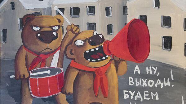 Работа художника Васи Ложкина