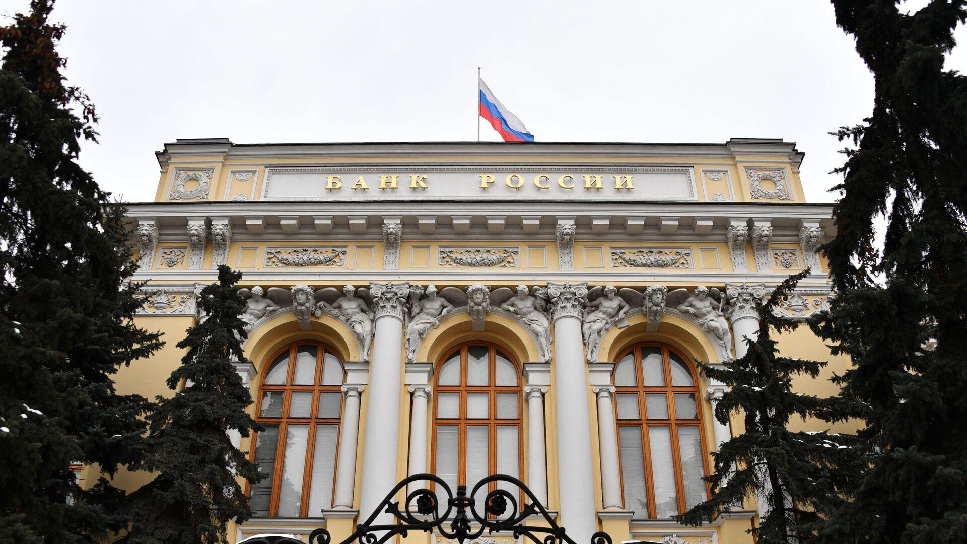 Здание Центрального банка России в Москве - РИА Новости, 1920, 12.07.2019