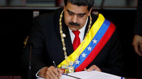 Венесуэльский парламент признал Мадуро узурпатором