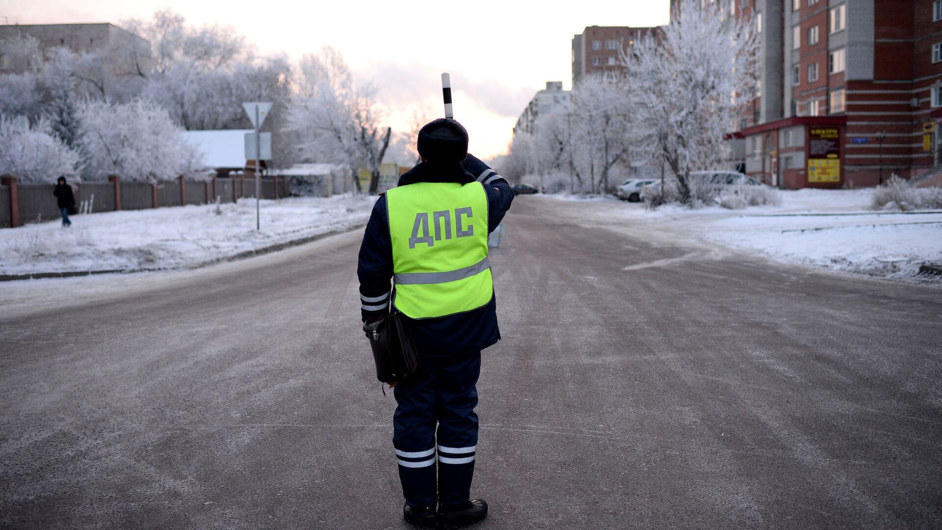 Инспектор дорожно-патрульной службы - РИА Новости, 1920, 26.01.2021
