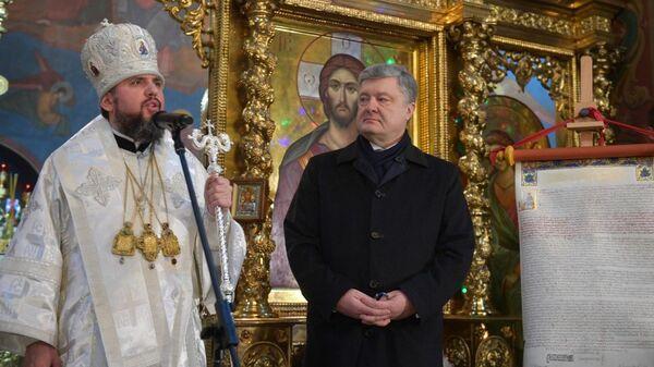 Президент Украины Петр Порошенко в Виннице. 13 января 2019