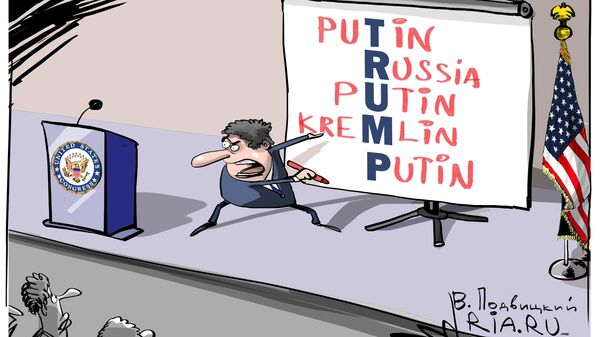 Президентские тайны