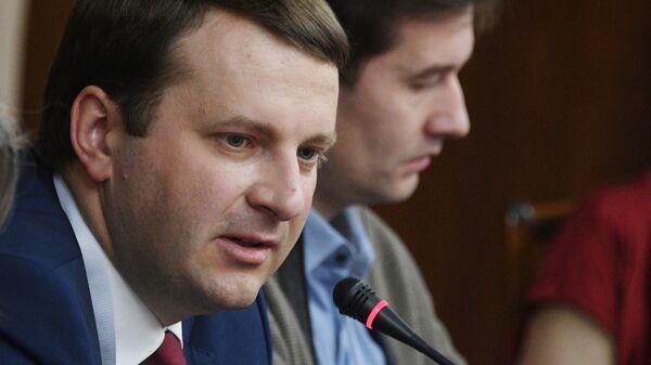Министр экономического развития РФ Максим Орешкин на Х Гайдаровском форуме. 15 января 2019