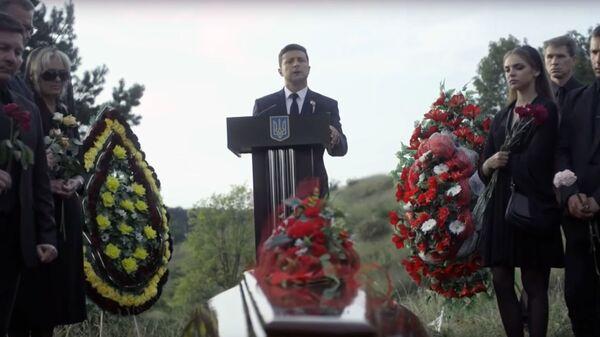Стоп-кадр видео с участием шоумена Владимира Зеленского