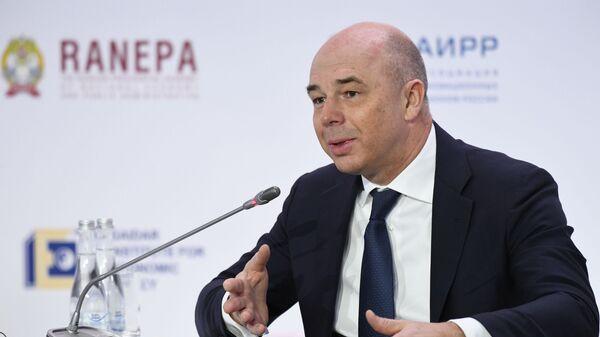 Силуанов: доля малого и среднего бизнеса в России в 2019 году составит 23%
