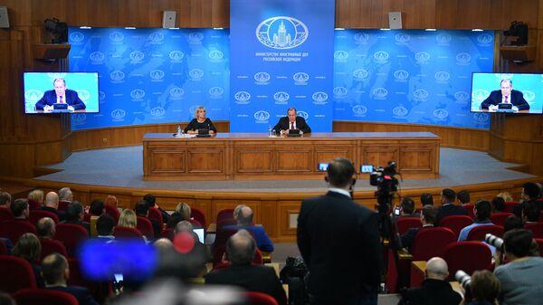 Пресс-конференция министра иностранных дел РФ Сергея Лаврова в Москве