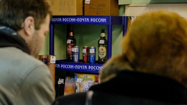 Прилавок с пивом в отделении Почты России в поселке Абрам-Мыс Кольского района Мурманской области