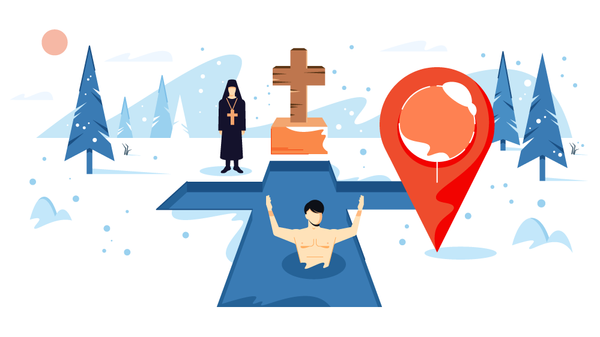 Места Крещенских купаний в Москве и области