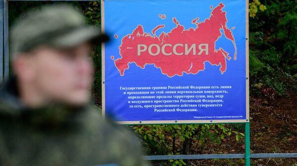 Российский военнослужащий во время учений Восток-2018