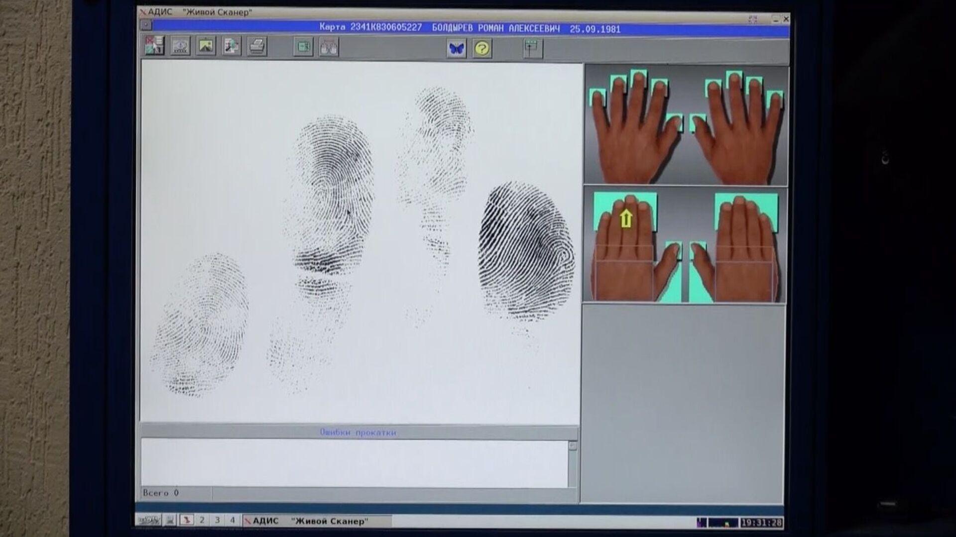 МВД предложило увеличить срок хранения отпечатков пальцев россиян