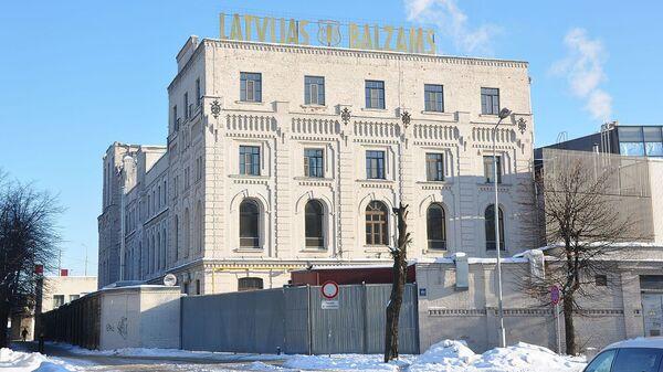 Завод Latvijas Balzams в Риге, Латвия