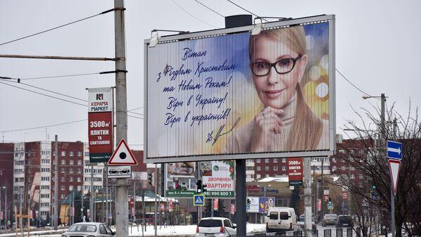 Украина должна срочно вступить в НАТО, утверждает Тимошенко