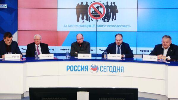 Участники пресс-конференции на тему: Петр Порошенко уже приступил к фальсификации президентских выборов в Москве. 24 января 2019